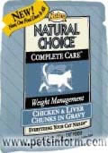NUTRO CHOICE COMPLETE CARE WEIGHT MANAGEMENT CHICKEN & LIVER
